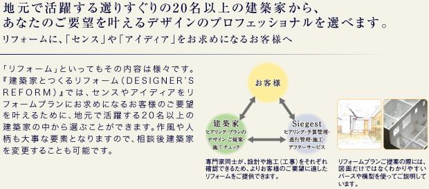 dekirukoto1_s1.jpg
