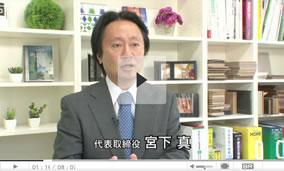「賢者の選択NetTV/ビジネスリサーチ」で紹介されました。