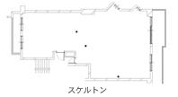 「第3回「中古マンション購入+リフォーム〜入居」」イメージ