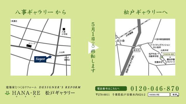 main120412.jpg